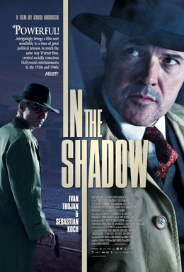 Постер фильма В тени (2012)