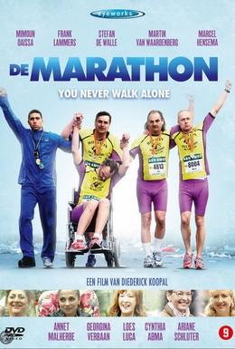 Постер фильма Марафон (2012)