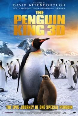 Постер фильма Король пингвинов (2012)