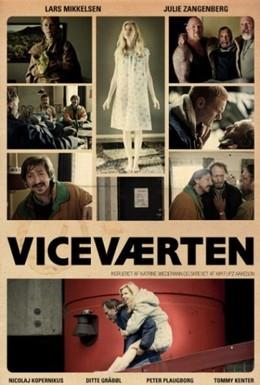 Постер фильма Смотритель (2012)