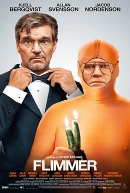 Постер фильма Мерцание (2012)