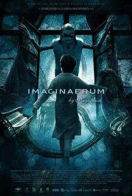 Постер фильма Воображариум (2012)