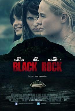 Постер фильма Остров смерти (2012)