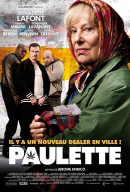 Постер фильма Полетта (2012)