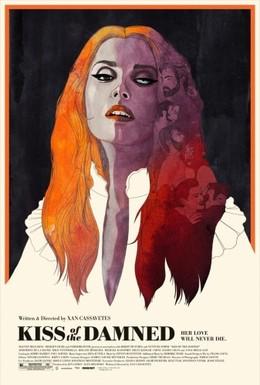 Постер фильма Поцелуй проклятой (2012)