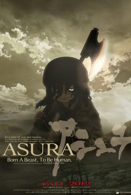 Постер фильма Асура (2012)