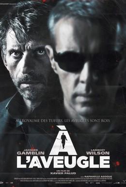 Постер фильма Слепой (2012)