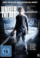 Под кроватью (2012)