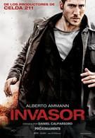 Захватчик (2012)