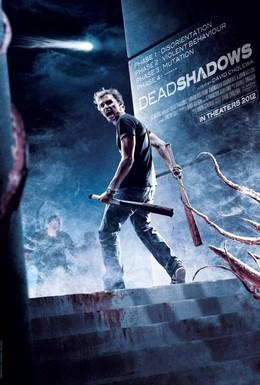 Постер фильма Мертвые тени (2012)