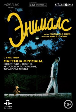 Постер фильма Энималс (2012)