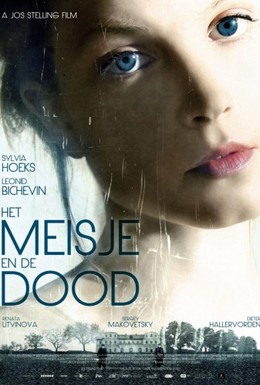 Постер фильма Девушка и смерть (2012)
