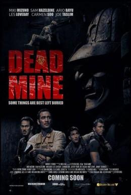 Постер фильма Подземелье мертвых (2012)