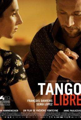 Постер фильма Танго либре (2012)