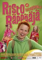 Рикки Рэппер и крутая Венди (2012)