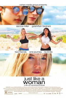 Постер фильма Совсем как женщина (2012)
