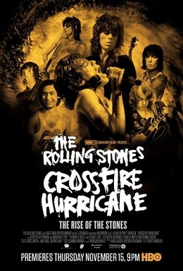 Постер фильма Ураган (2012)