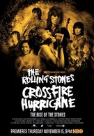 Ураган (2012)