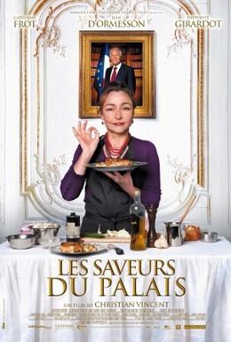 Постер фильма Повар для президента (2012)