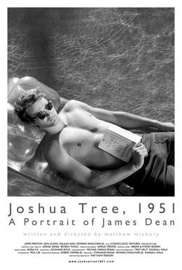 Постер фильма Дерево Джошуа, 1951 год: Портрет Джеймса Дина (2012)