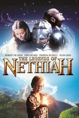 Постер фильма Легенды Нетайи (2012)