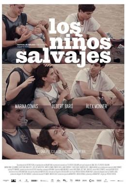 Постер фильма Юные дикари (2012)