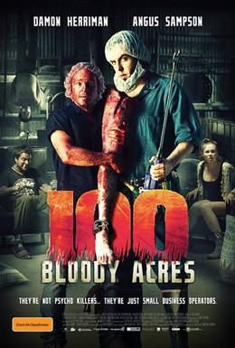 Постер фильма 100 кровавых акров (2012)