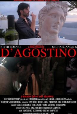 Постер фильма Д'Агостино (2012)