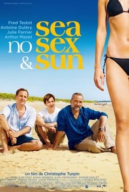 Постер фильма Море, солнце и никакого секса (2012)