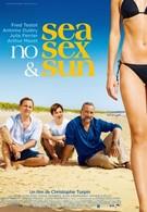 Море, солнце и никакого секса (2012)