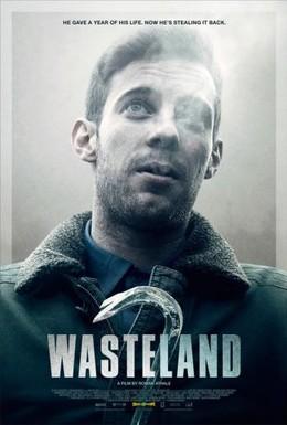 Постер фильма Пустошь (2012)