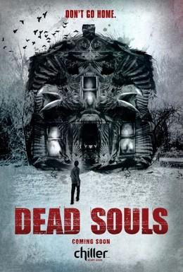 Постер фильма Мертвые души (2012)