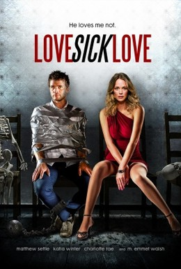 Постер фильма Люби или завтра умри (2012)