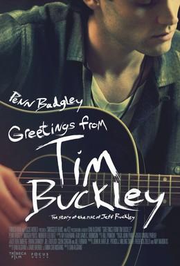 Постер фильма Привет от Тима Бакли (2012)