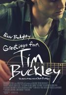 Привет от Тима Бакли (2012)
