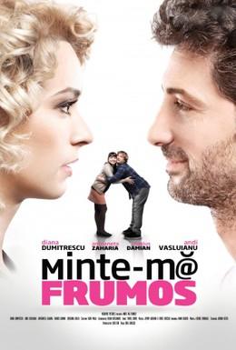 Постер фильма Солги красиво (2012)