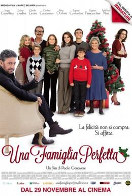 Постер фильма Идеальная семья (2012)