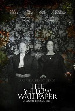 Постер фильма Жёлтые обои (2012)