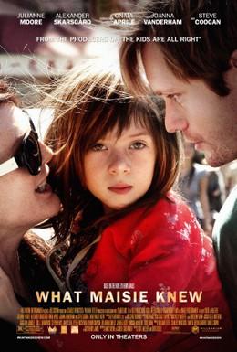 Постер фильма Развод в большом городе (2012)