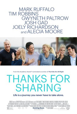 Постер фильма Спасибо за обмен (2012)