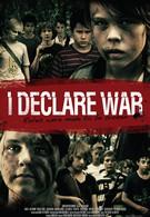 Я объявляю войну (2012)