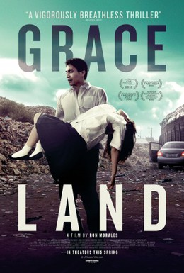 Постер фильма Земля благодатная (2012)