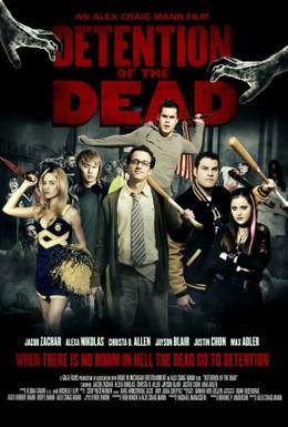 Постер фильма Задержание мертвых (2012)