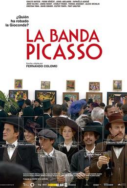 Постер фильма Банда Пикассо (2012)