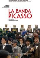 Банда Пикассо (2012)