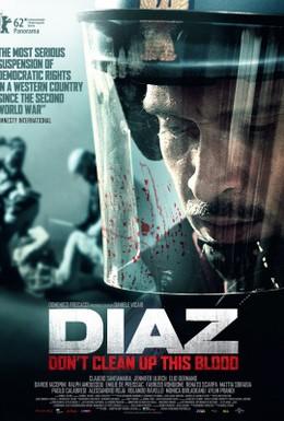 Постер фильма Школа Диаз (2012)