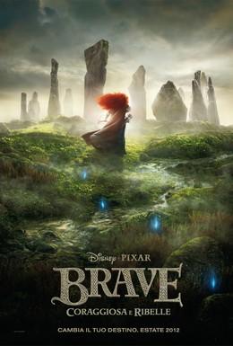 Постер фильма Храбрая сердцем (2012)