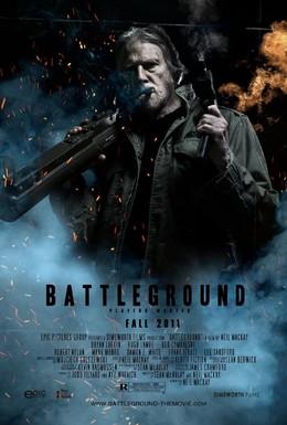 Постер фильма Озеро скелетов (2012)