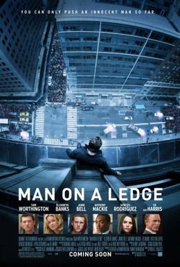 Постер фильма На грани (2012)