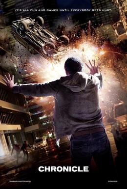 Постер фильма Хроника (2012)